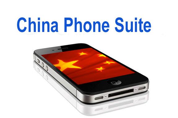 программа для прошивок китайских телефонов