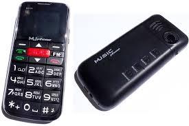 Muphone M7700 инструкция скачать - фото 2