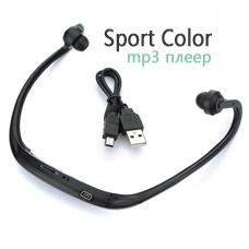sport_color