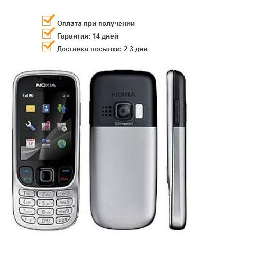 nokia_6303